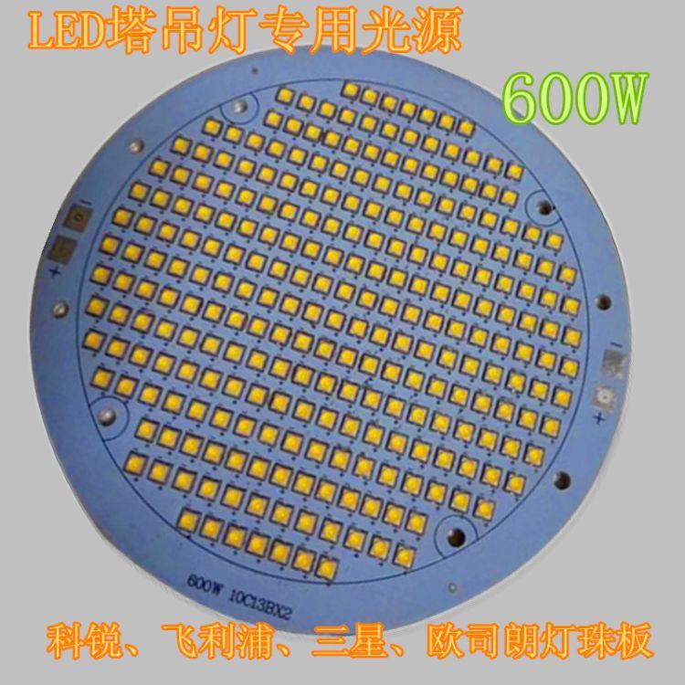 LED塔吊灯专用3030灯珠光源板科锐欧司朗飞利浦晶元普瑞三星光源