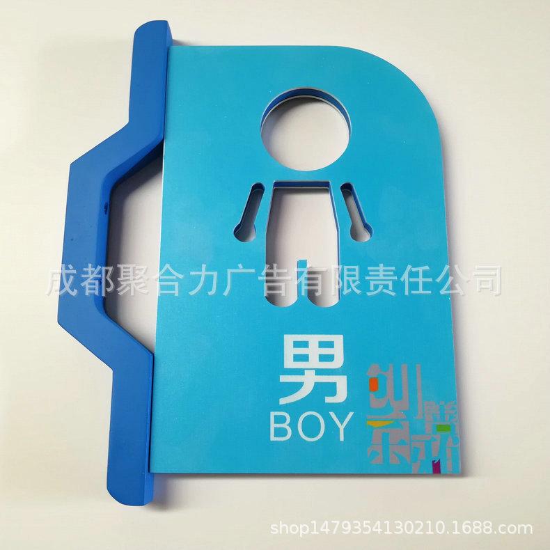 聚合力 廁所牌 亞克力牌 亞克力提示牌 功能標牌