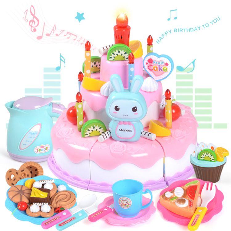 灯光音乐蛋糕三层蛋糕仿真拼装餐厨房玩具女孩生日礼物益智玩具