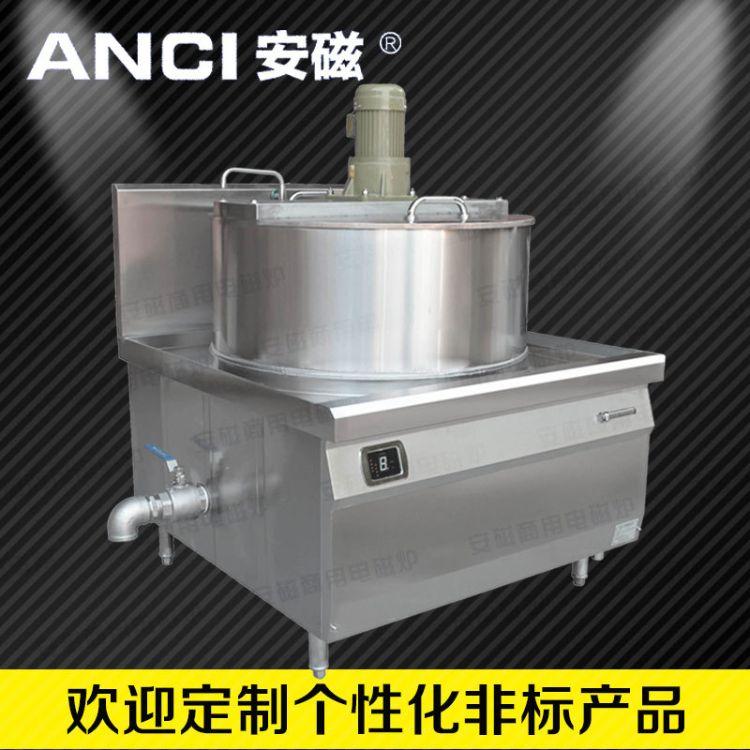 熬糖机 商用自动搅伴熬糖锅 大容量电磁化糖机 食品厂商用熬糖炉