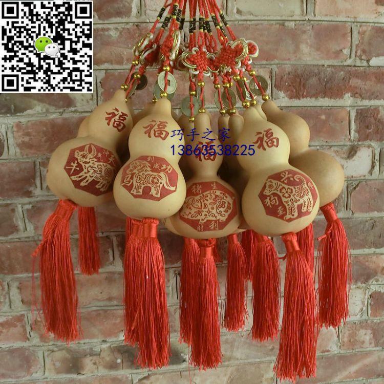 葫芦基地直销天然小亚腰葫芦雕刻生十二肖蛇工艺品挂件小商品热卖