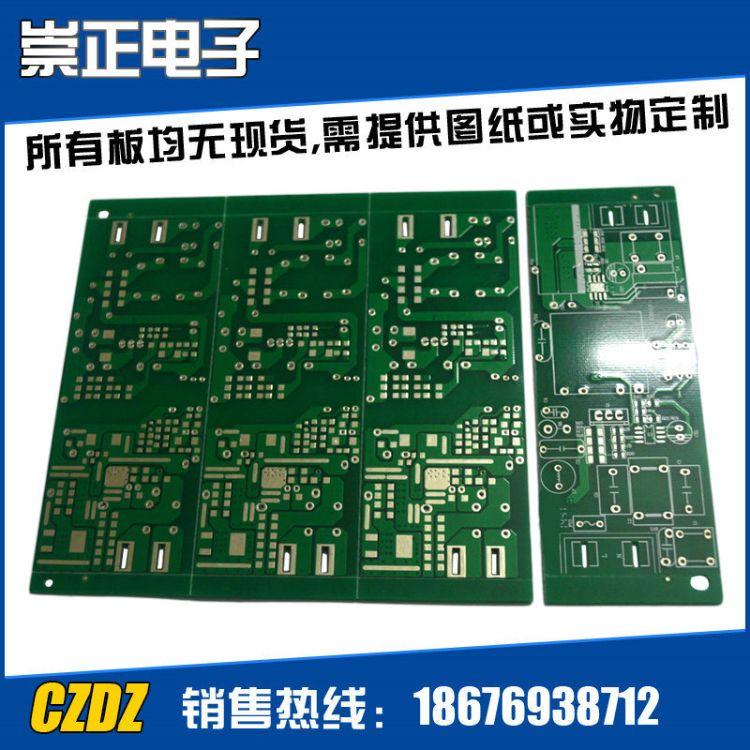 崇正-双面pcb印刷线路板FR4电路板印制板无铅制程品质稳定