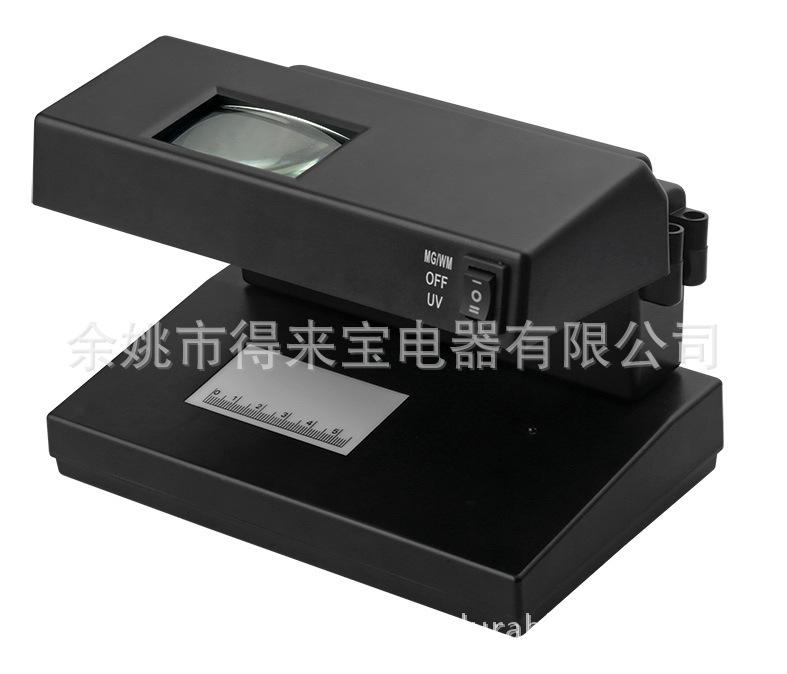 小型台式放大镜报警提示磁性紫光外币验钞机验钞器各国货币验钞机