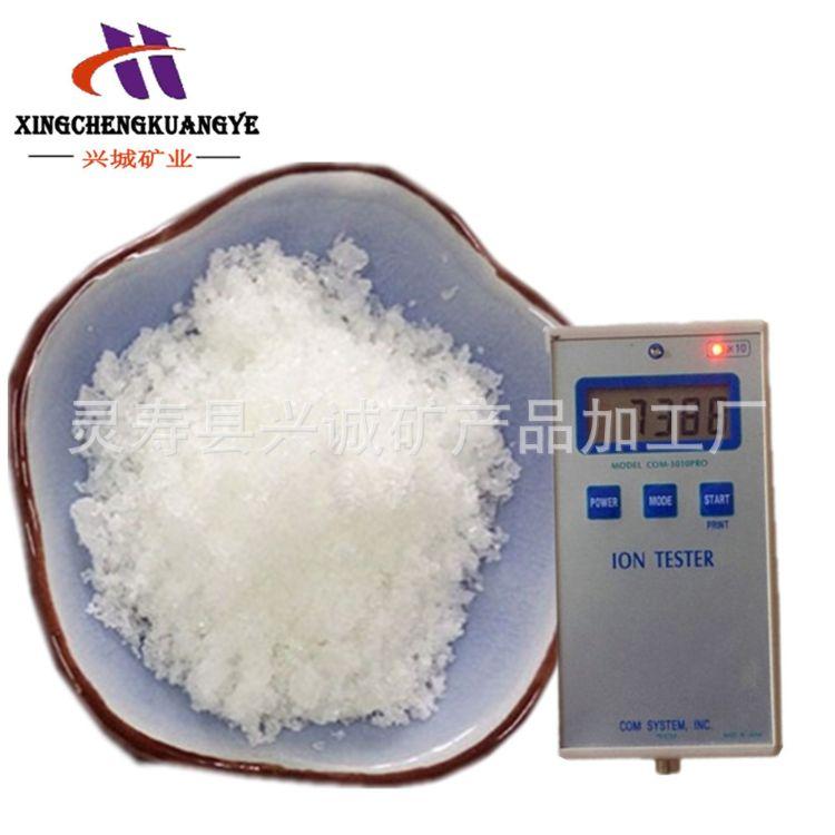 河北兴诚矿业供应透明液态水溶性负离子粉 白色超细负离子粉