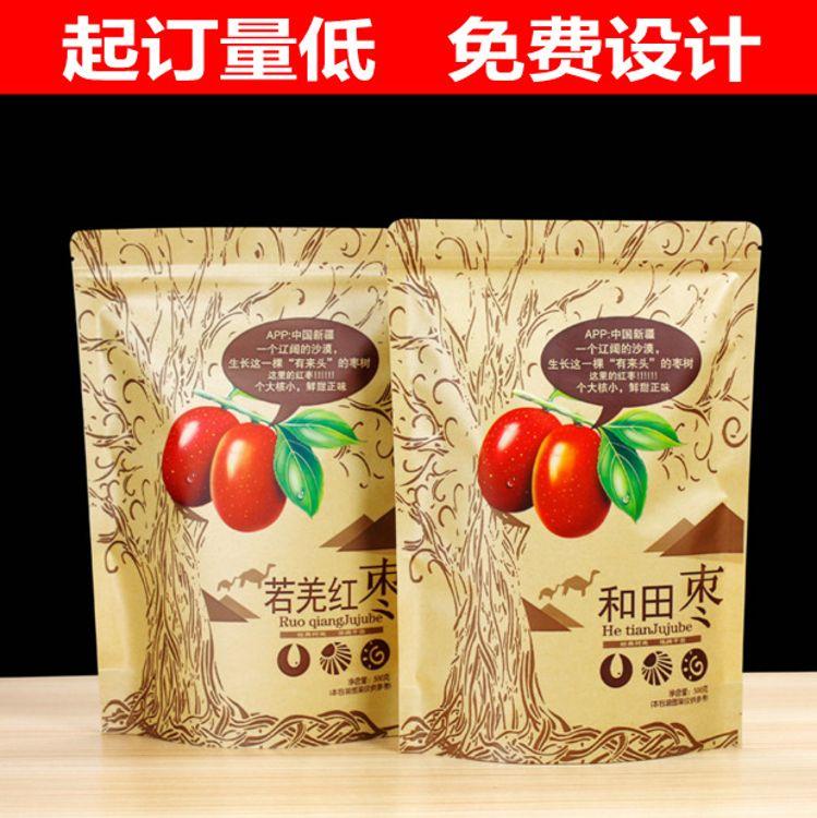 厂家定制红枣包装袋  牛皮纸坚果袋  开窗自封自立牛皮纸食品包装