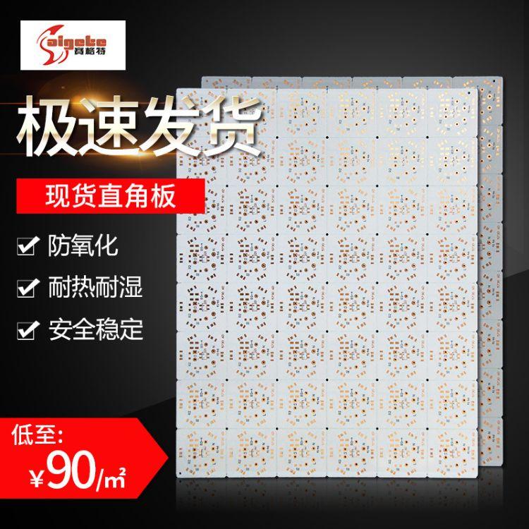 电路板PCB生产厂家LED单面板直角线路板现货大批量CEM-3军工材料