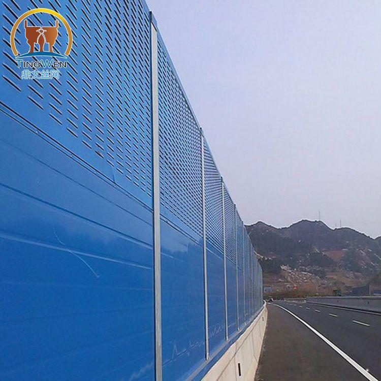高速公路声屏障 厂家直供 声屏障 高铁声屏障 透明声屏障