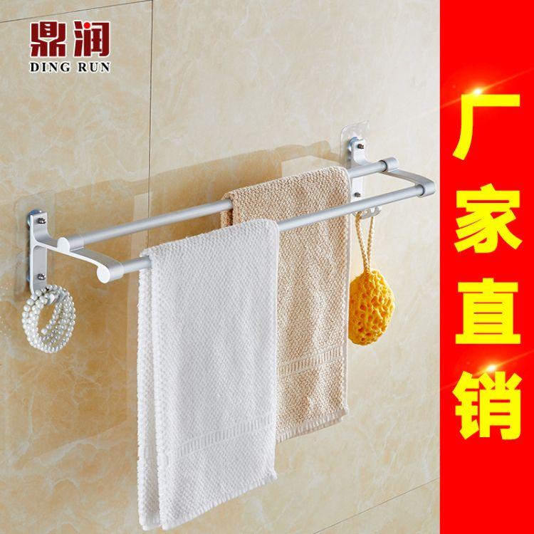 卫生间毛巾架浴室毛巾杆挂钩式浴巾架免钉免打孔置厨房浴室置物架