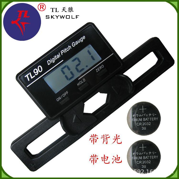 TL90天狼数字螺距尺水平角度仪量角器倾角仪电子数显螺距规角度尺