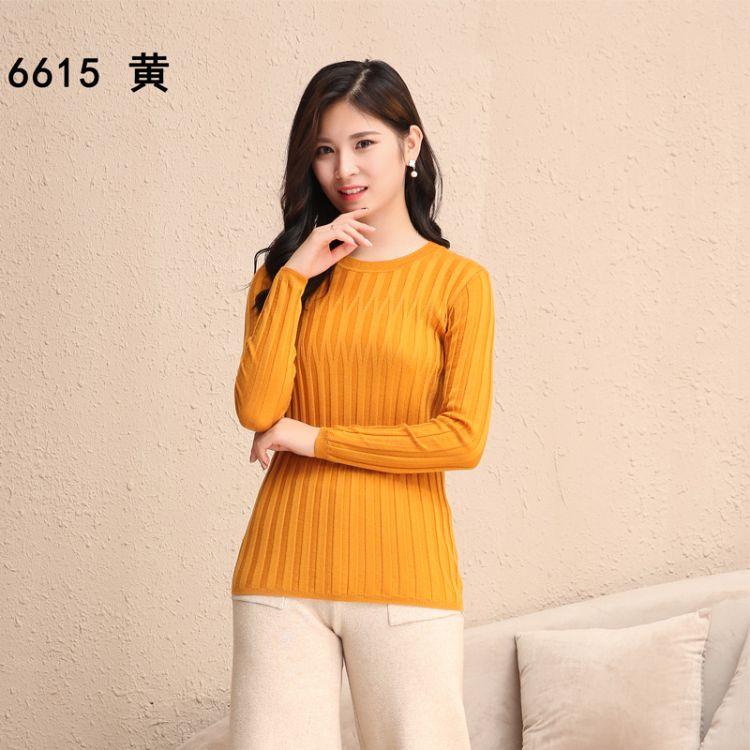 韩版修身羊毛针织衫女2018新款纯色针织打底衫圆领套头羊绒衫女韩版针织衫