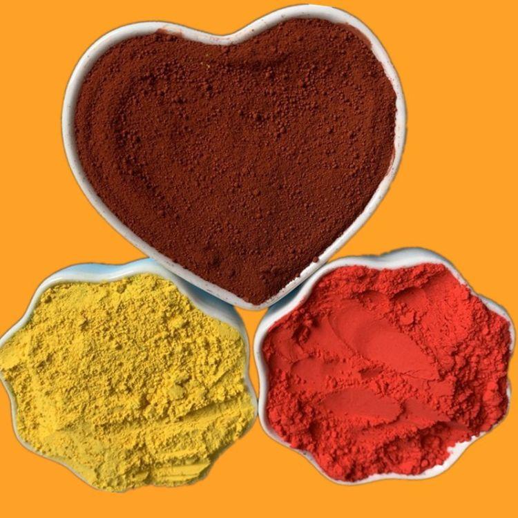无机颜料氧化铁红 适用于外墙涂料  皮革的着色  纸张