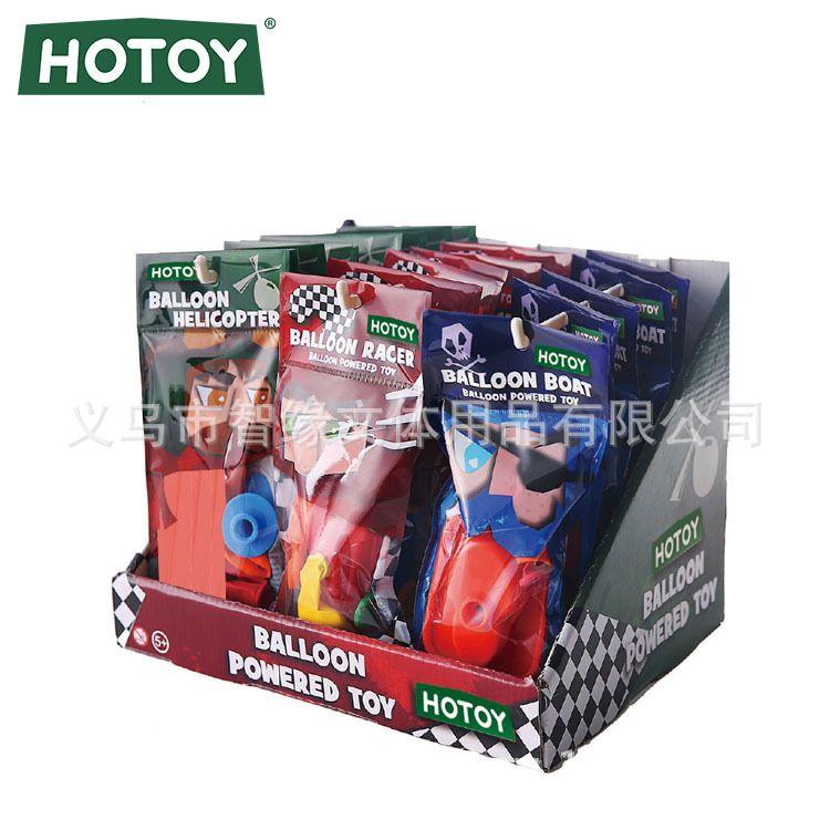 气球动力玩具组合 diy气球玩具套装批发厂家