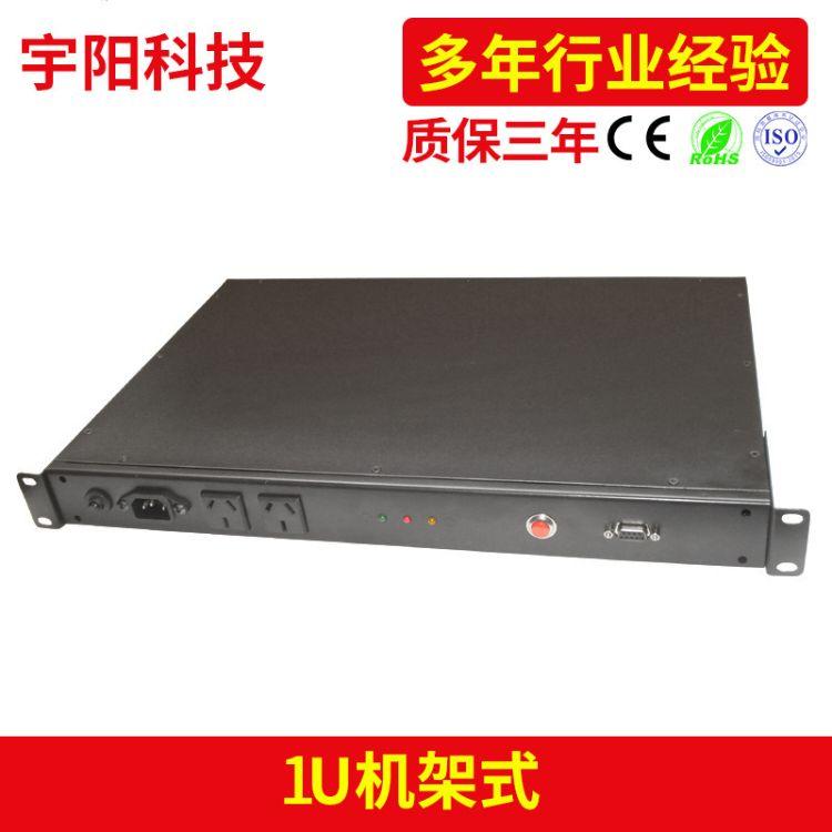 NETCCA 1U机架式备用电源 通讯锂电UPS不间断电源