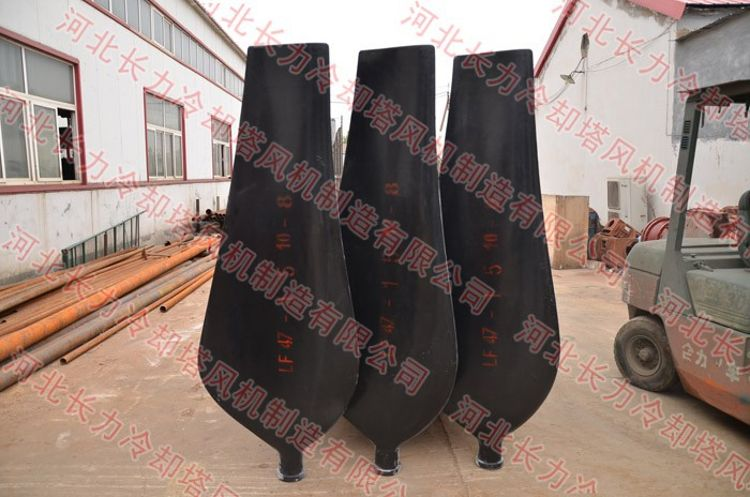 供应生产玻璃钢风机叶片 高强度 冷却塔风机叶片