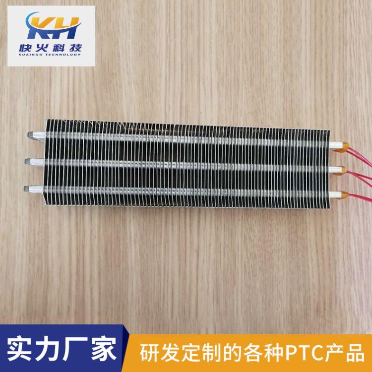 多功能家用浴霸风暖PTC表面不带电设备 咖啡机PTC发热片定制