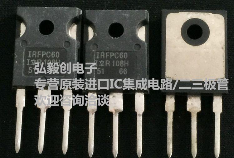 IRFPC60IRFPC60LCPBF IR TO-247全新原装正品