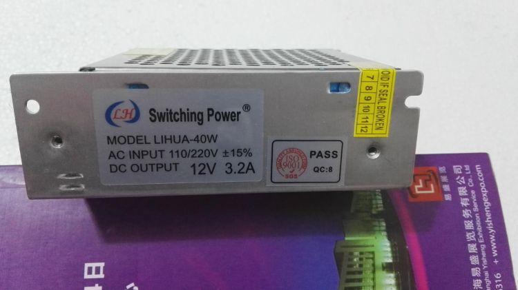 12V3A36W铁壳开关电源/LED灯条适配器/广告灯箱变压器/安防电源