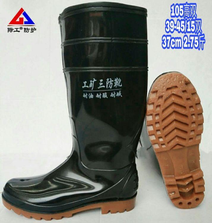 厂家直销建筑工地劳保防水防护雨鞋男式高筒高帮水鞋耐磨防滑代发