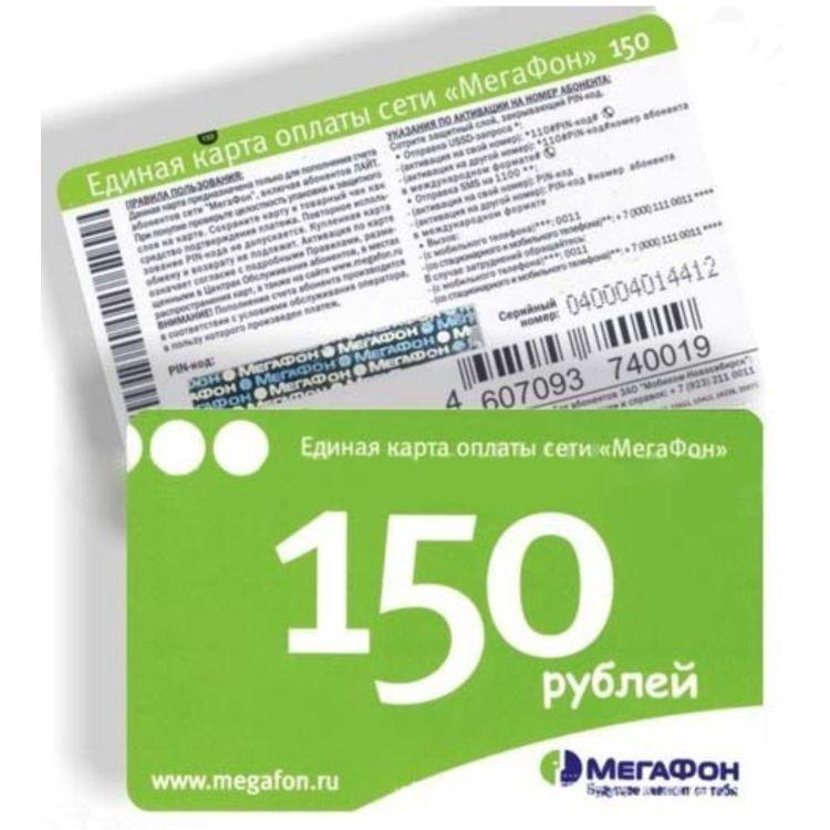 厂家直销 pvc会员卡定制条码卡二维条码卡定做VIP会员卡制作