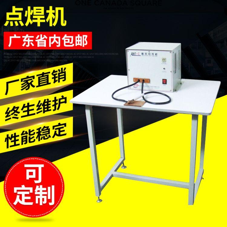 厂家定制精密储能点焊机 激光移动式点焊机  悬挂式点焊机