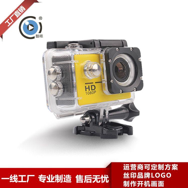 厂家直销 酷眼2.0防水运动DV 高清1080P记录仪 WiFi DV户外相机