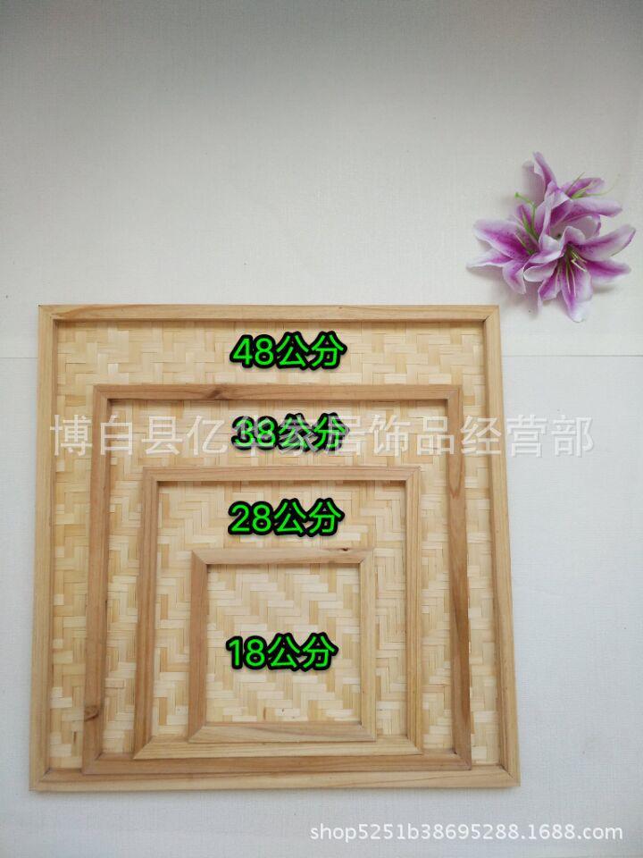 厂家批发竹木正方形绘画框沙发电视背景墙壁画框复古龙腾装饰画框