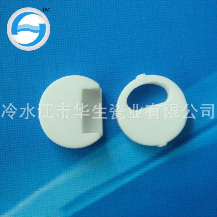 水暖阀片厂家批发 HS104耐磨损水暖阀片 耐高温陶瓷水暖阀片