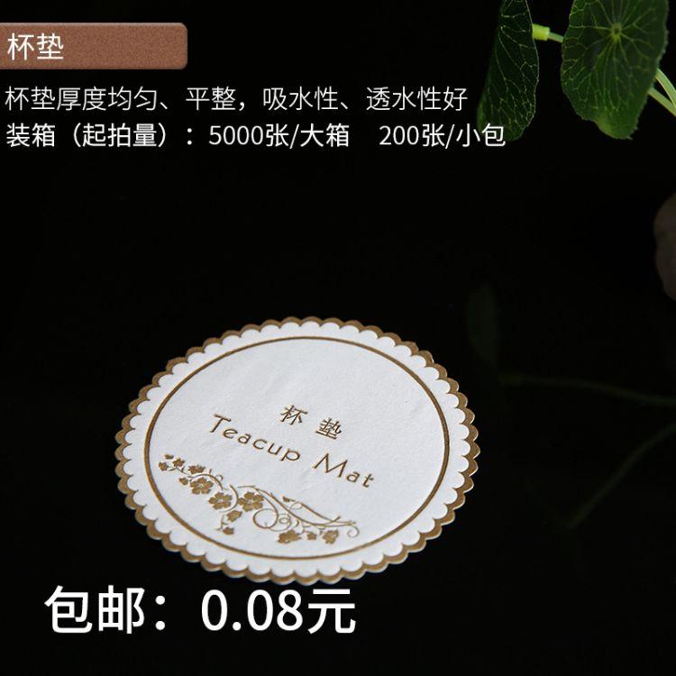 酒店用品宾馆一次性吸水隔热杯垫圆形纸质可定制logo烟灰缸专用