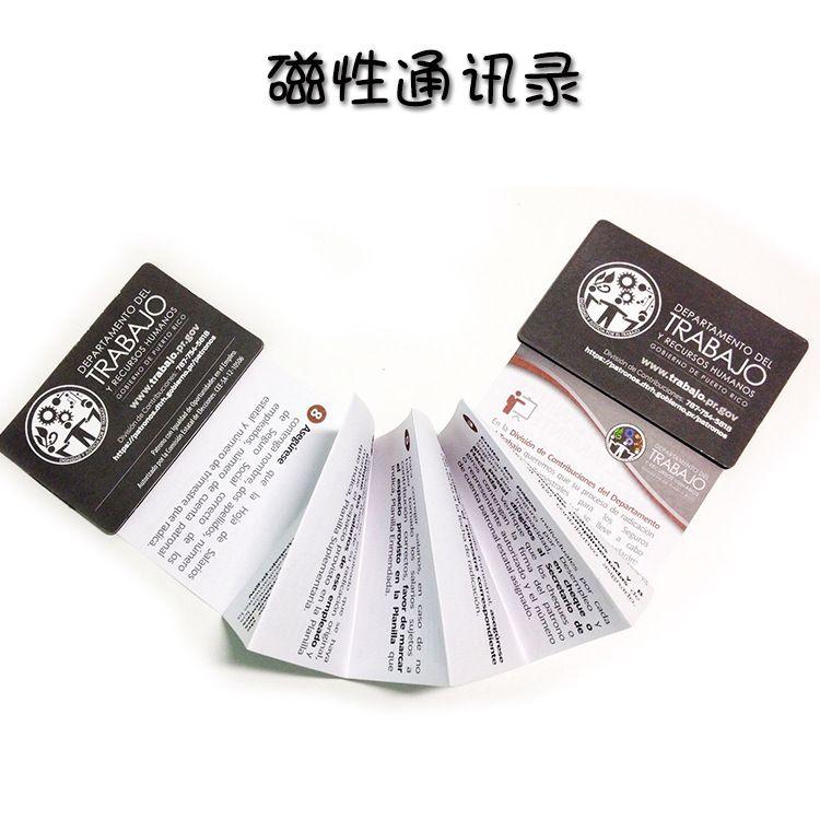 磁性便签本厂家直销 电话通讯本批发 磁性通讯录定制 可印刷广告