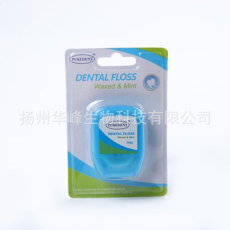 厂家直销 50米吸卡加蜡牙缝清洁口腔诊所专用牙线 牙线50米剔牙线