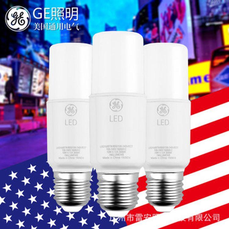 GE照明 小白LED灯泡E27螺口家用6W10W12W15W台灯吸顶灯用节能光源