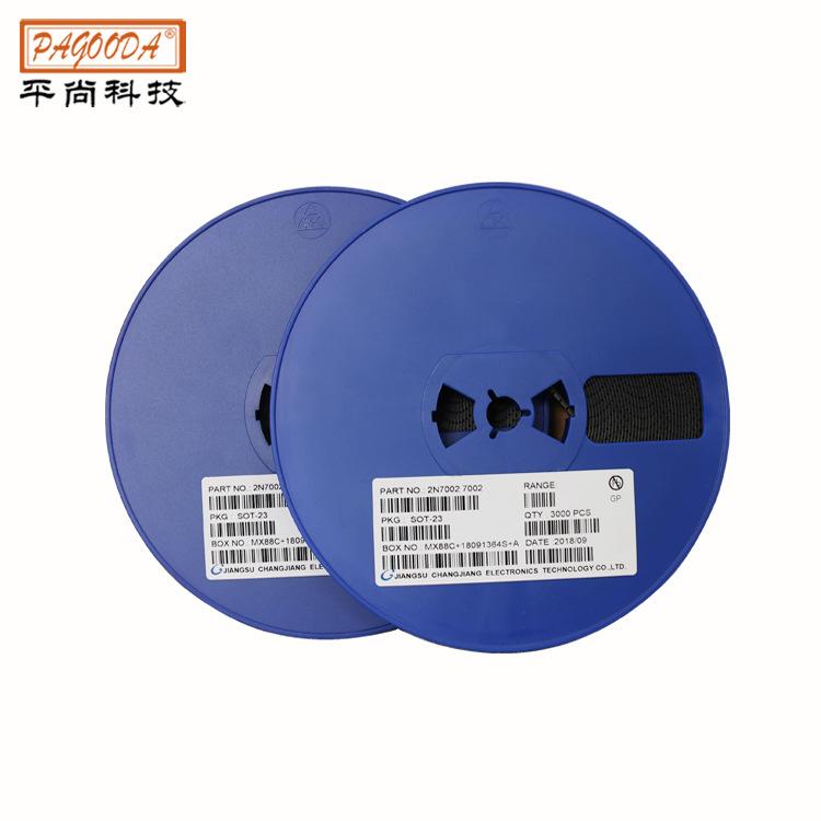 东莞贴片三极管供应商 s9013 s9014常用smd晶体管 sot-23封装