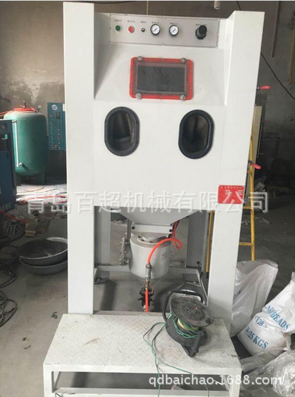 输送式喷砂机 输送式自动喷砂机 喷砂机批发厂家