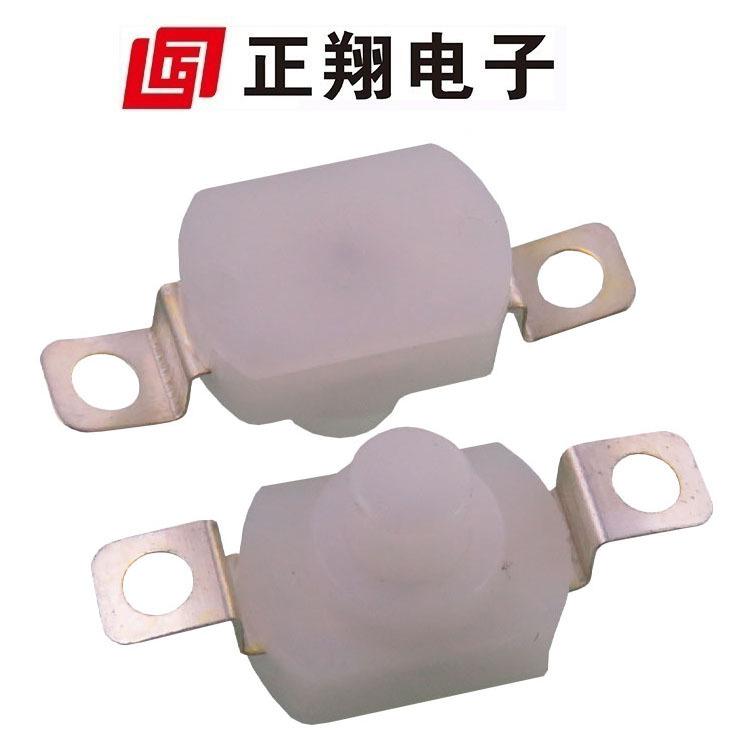 供应白色手电筒自锁开关 8*12MM 双层白色按钮开关 700力度 环保