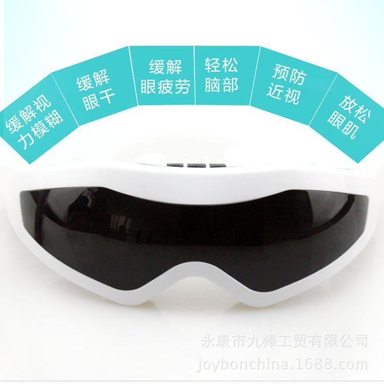 厂家直供 眼护士 眼部按摩仪 护眼仪 眼部按摩器 眼保仪一件代发