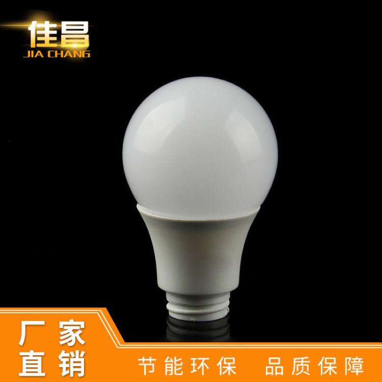 厂家直销新款LED灯具 A60-42全塑5W塑包铝螺口球泡灯套件