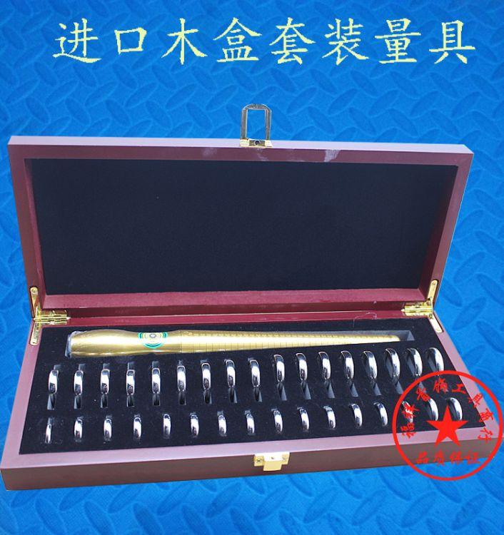 首饰尺码量具多规格戒指尺寸测量工具四用手寸棒组合套 打金工具