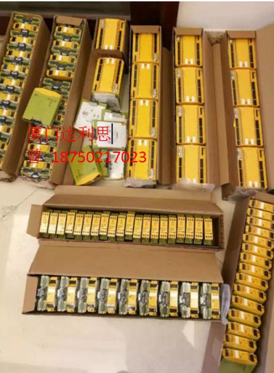 现货特价供应PILZ皮尔磁安全继电器540050 PSEN cs1.1p 1 switch