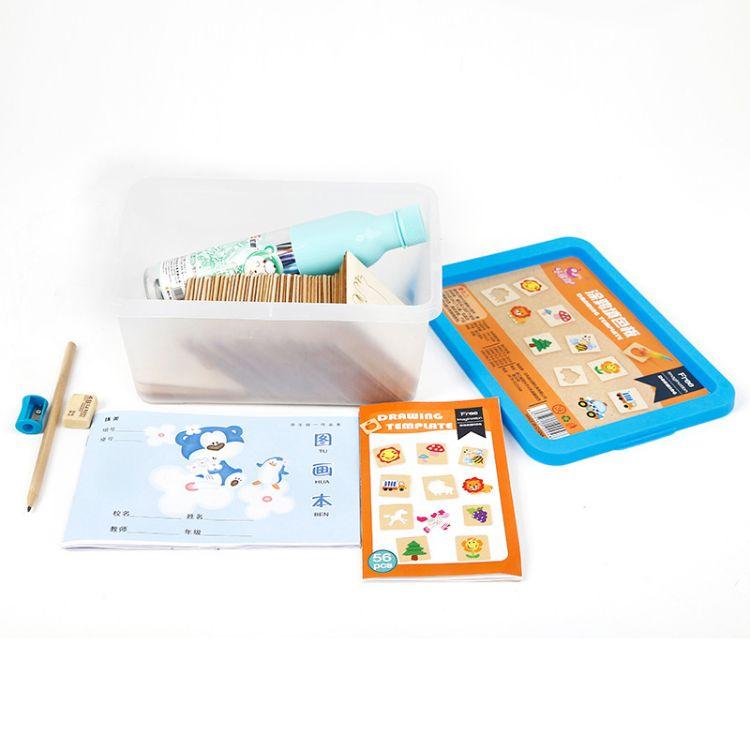 儿童益智学画画工具模板宝宝涂鸦涂色填色模板 幼儿绘画套装玩具