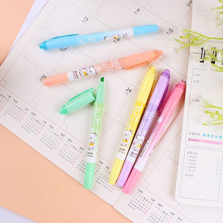 韩国创意文具 掌握果冻糖果色套装双头荧光笔 笔记读书作业记号笔