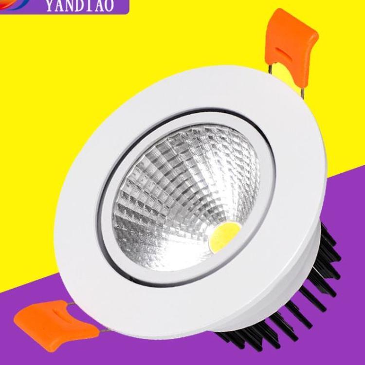 【厂家直供】led射灯 3w5w7w嵌入式家居照明COB天花射灯 一件代发