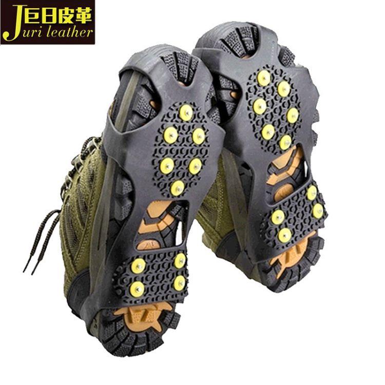 雪地防滑倒10齿户外登山防滑鞋套 十齿简易冰爪 10钉雪地雨天冰爪