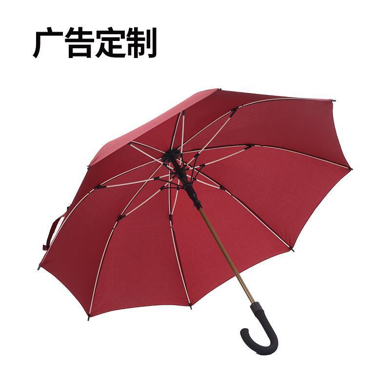 昆明定制广告伞印logo 纤维碰击布雨伞-直杆长柄伞高尔夫伞