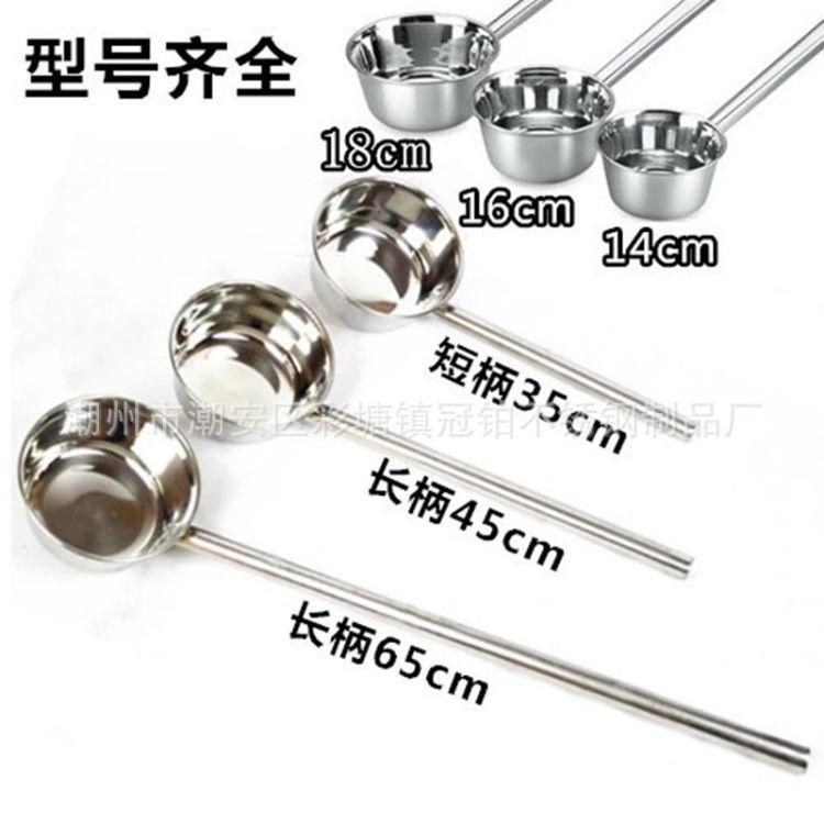 不锈钢平底水勺 厨师厨房加厚加深长柄水舀子家用水瓢水杓批发