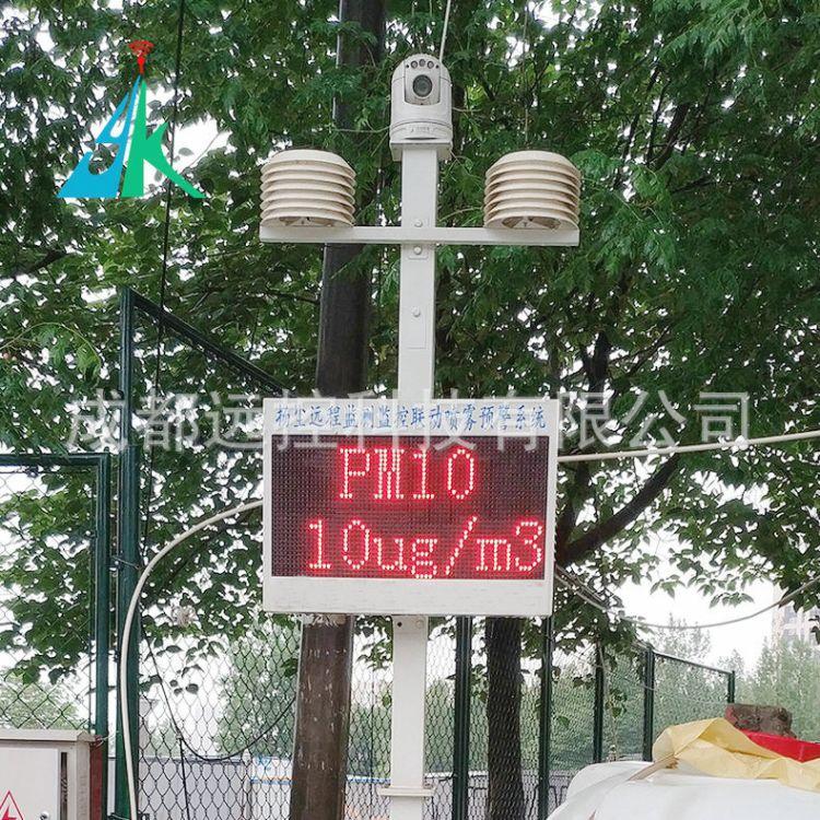 长期供应空气品质检测仪 空气质量监测监控小站 甲醛空气检测仪