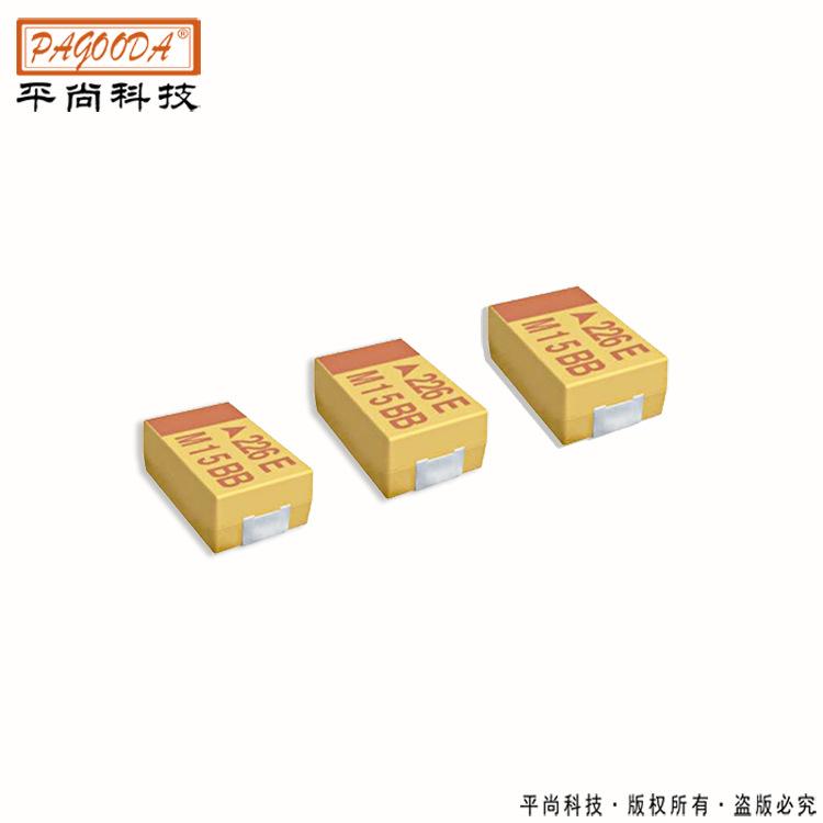 AVX贴片钽电容470UF 6.3V 10% 2917 型号齐全 现货库存