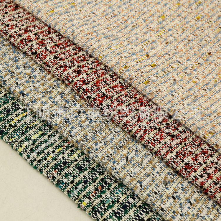 厂家直销粗纺毛呢面料 现货供应女装多色编织面料