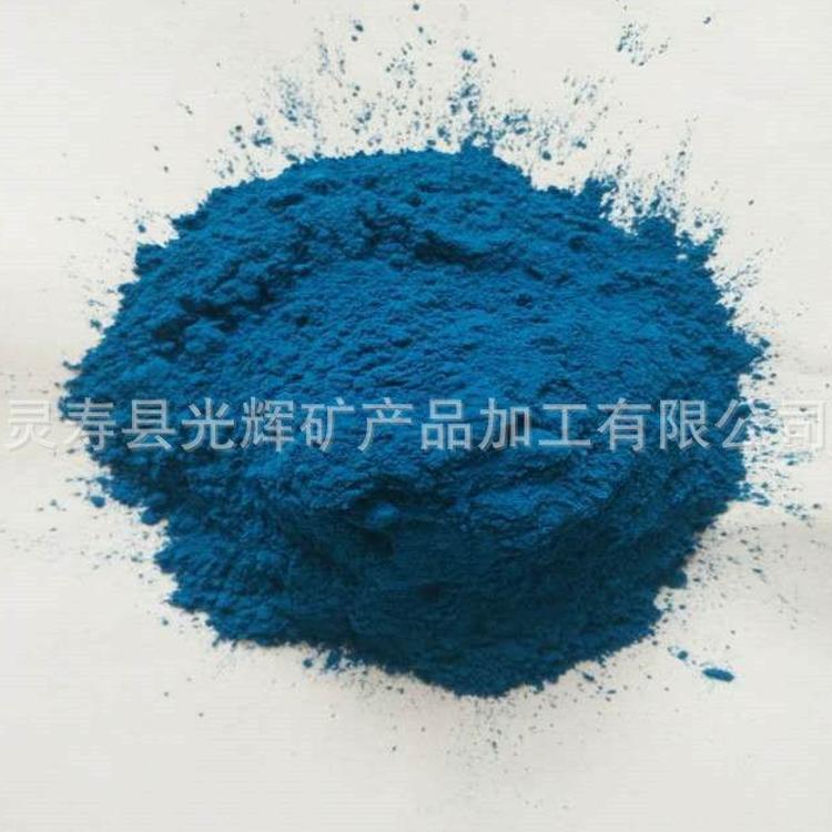 厂家直销 氧化铁蓝   工业级氧化铁蓝  陶瓷塑料用氧化铁蓝