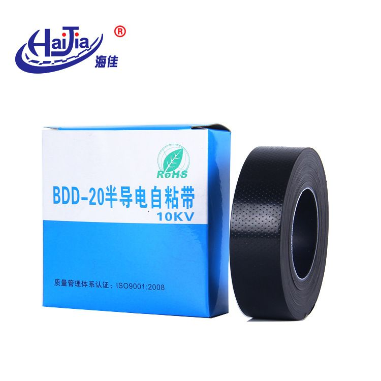 海佳半导电自粘带BDD-20耐高压10KV橡胶自粘带 电缆终端接头胶带