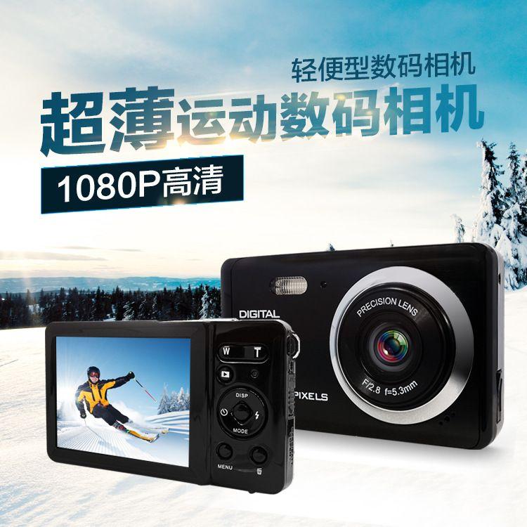 厂家定制数码照相机 高清2000万 迷你家用便携相机促销